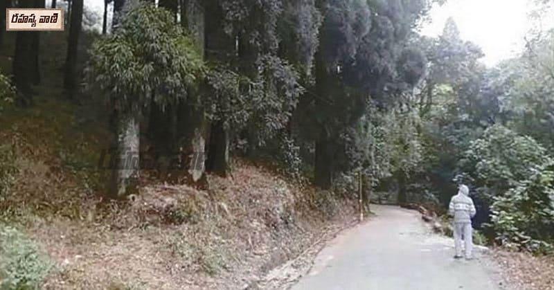 Kursiang Hill