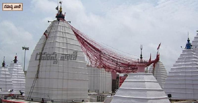 వైద్యనాథ్ ఆలయం