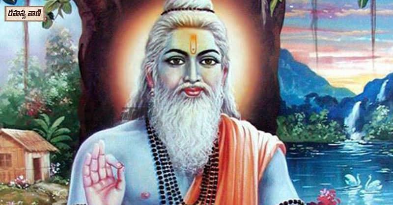 Trishanka