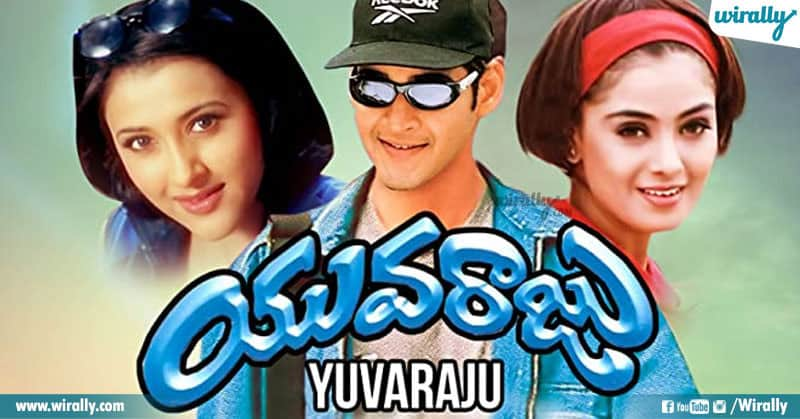 2 Mahesh Babu Movies