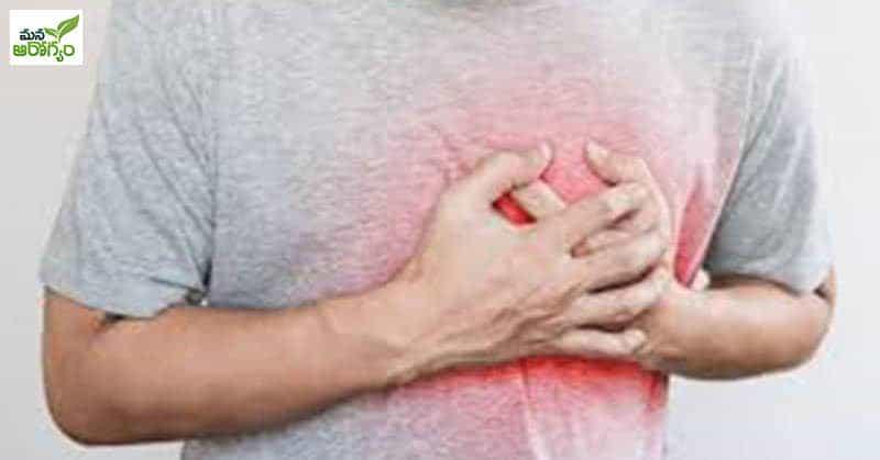 Health Benefits of Mirchi