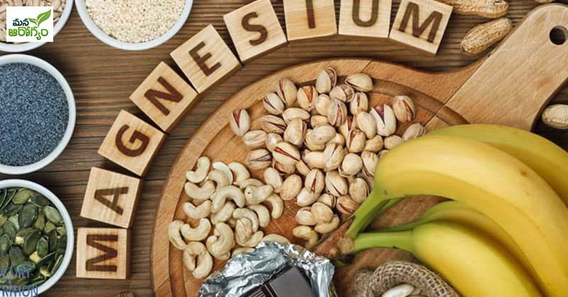 The health benefits of magnesium to our body