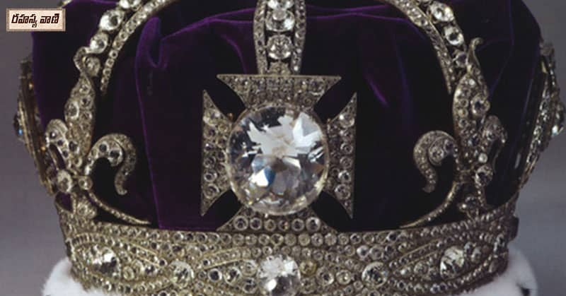Unknown Facts About kohinoor diamond