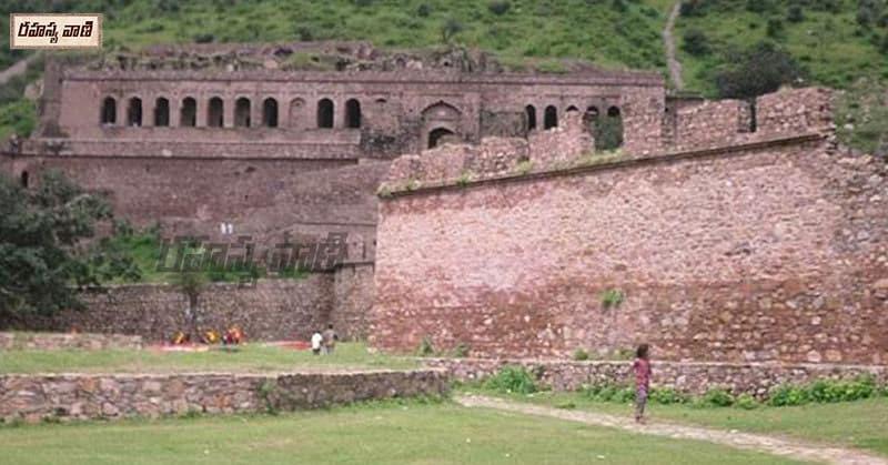 Bangra fort