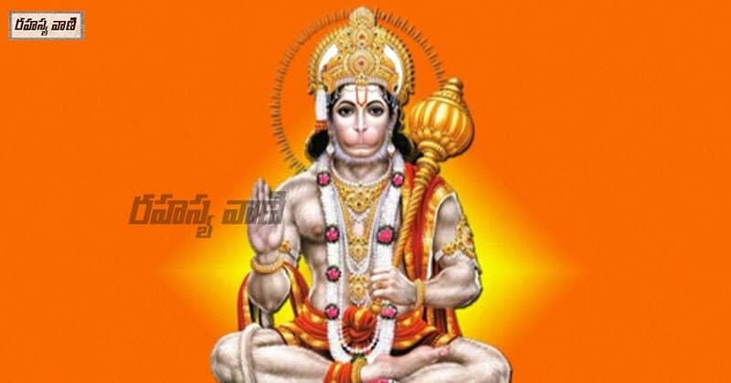 Swetarka Anjaneya Swami