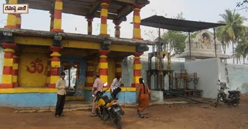 swayambhu lingeshwara