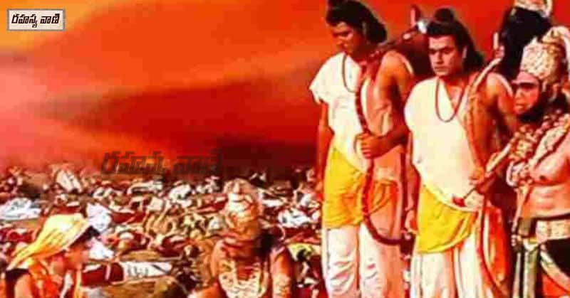 రావణుడు లక్ష్మణుడికి ఉపదేశించిన మాటలు