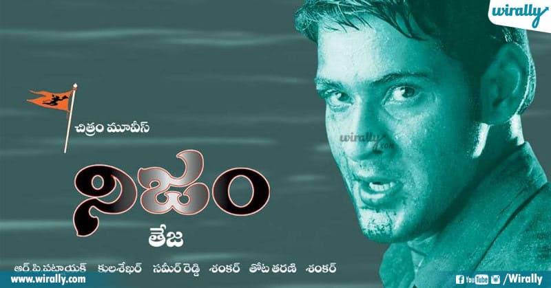3 Mahesh Babu Movies