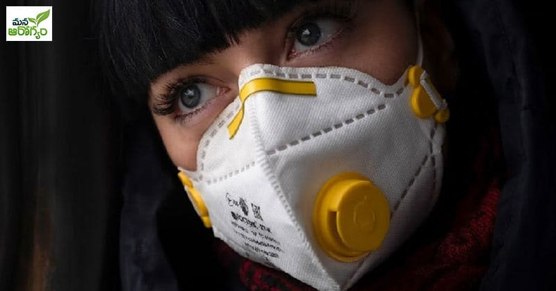 masks affect the lungs