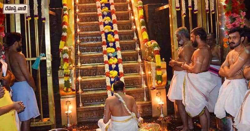 Ayyapa Swamy 18 Steps