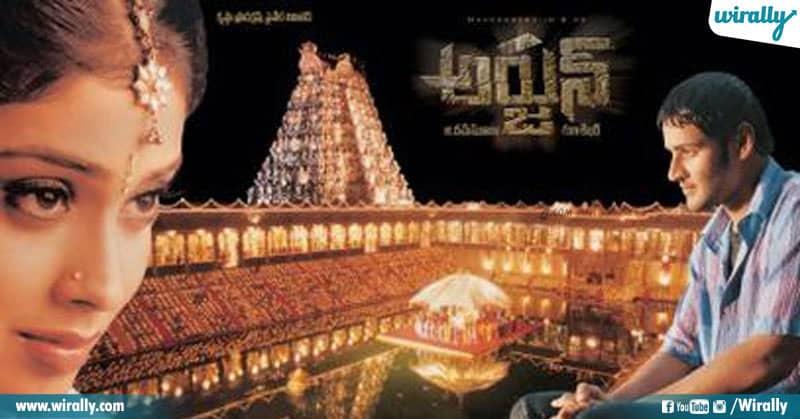 4 Mahesh Babu Movies