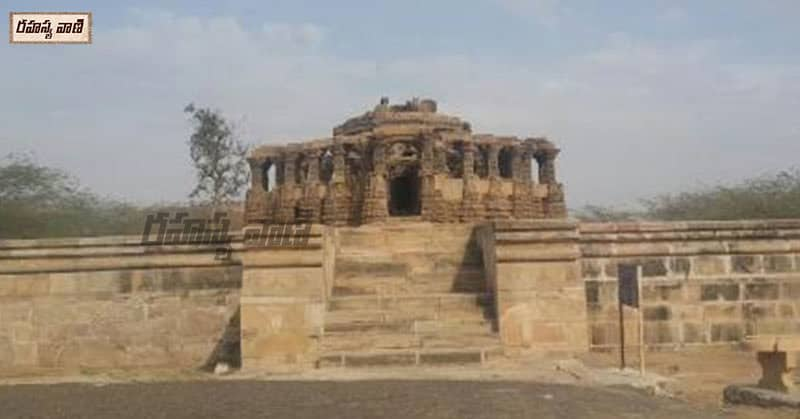 Kiradu Historical Temple