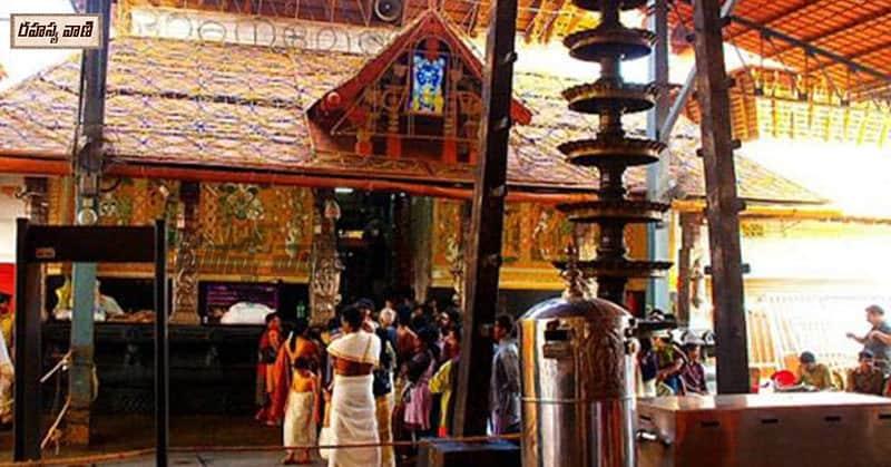 Guru Vayur Temple