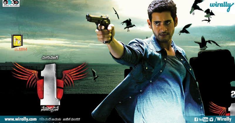 6 Mahesh Babu Movies