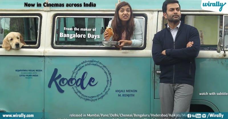 Koode (2018)