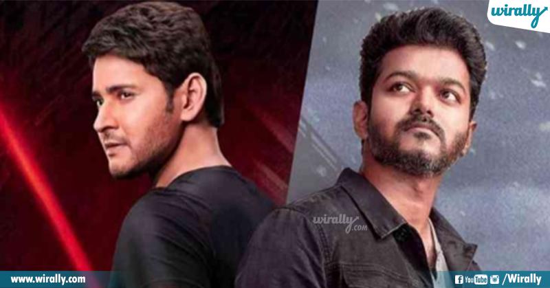 Mahesh & Vijay