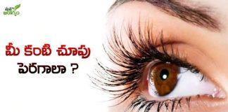Eye Problems