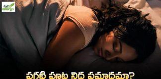 morning sleep