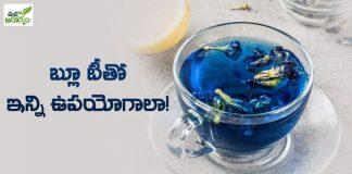 Health Benefits of Blue Tea