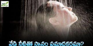 hot water bath dangerous to Heart