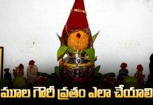 Gouri Pooja