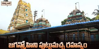 Jaganmohini Keshavswamy Temple