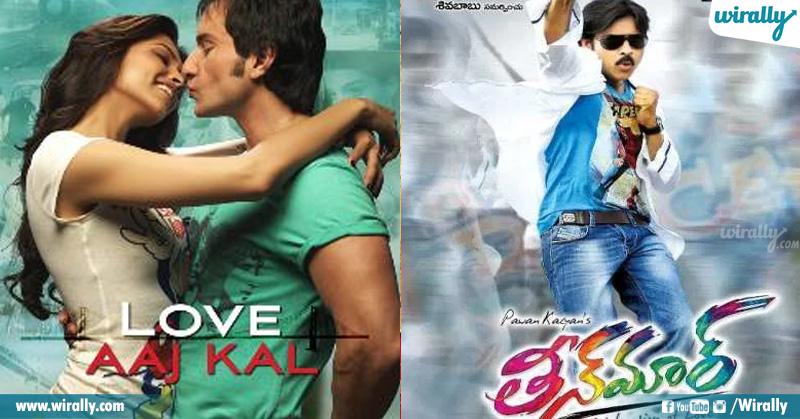 Teenamar Love Aaj Kal