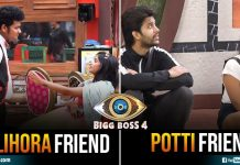 Bigg boss tags