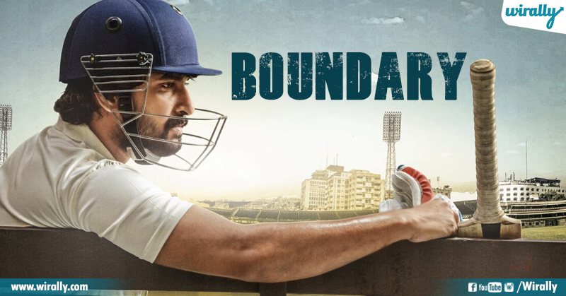 Boundry