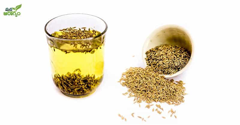 medicinal properties of cumin