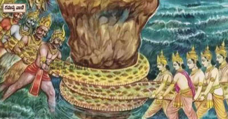 1 Rahasyavaani 510