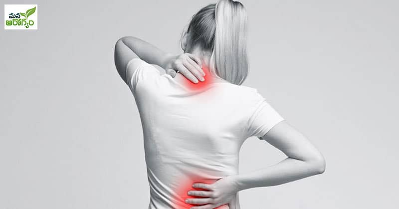 Home remedies for Body Pains