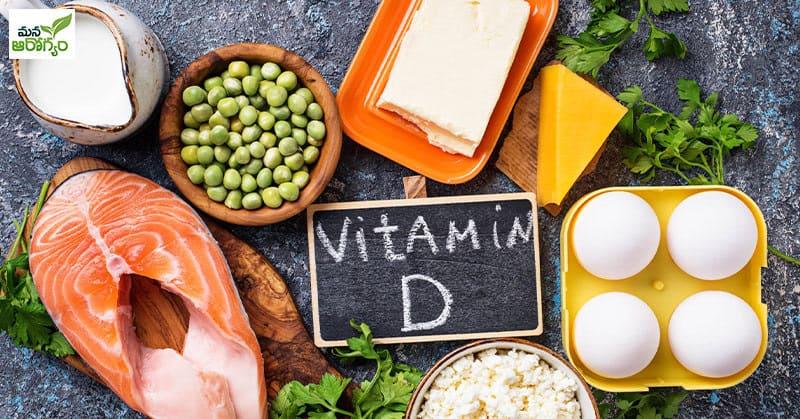 Vitamin -D