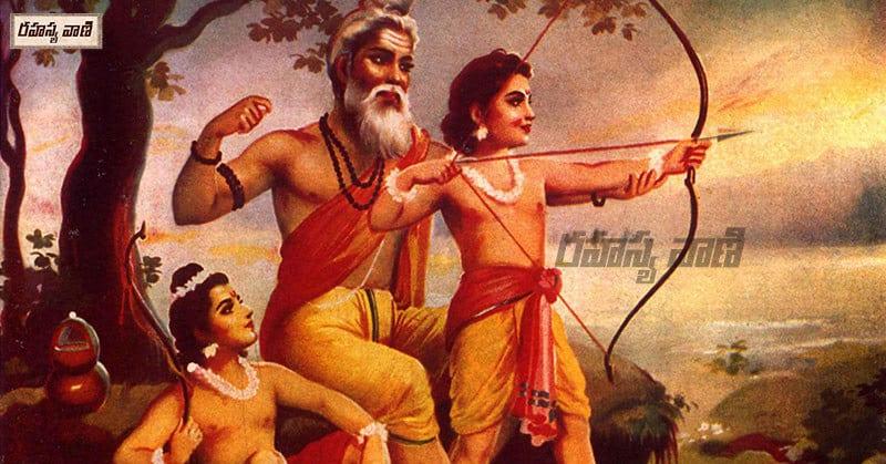 శ్రీరాముడు