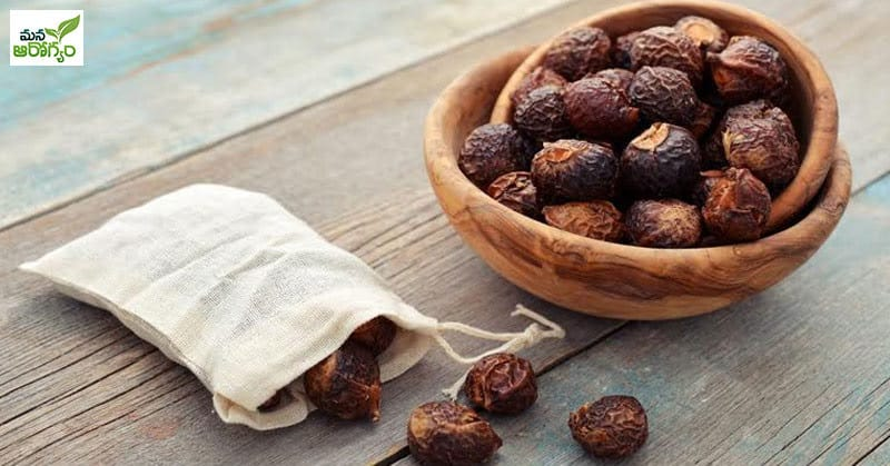 amazing benefits of kunkud nuts