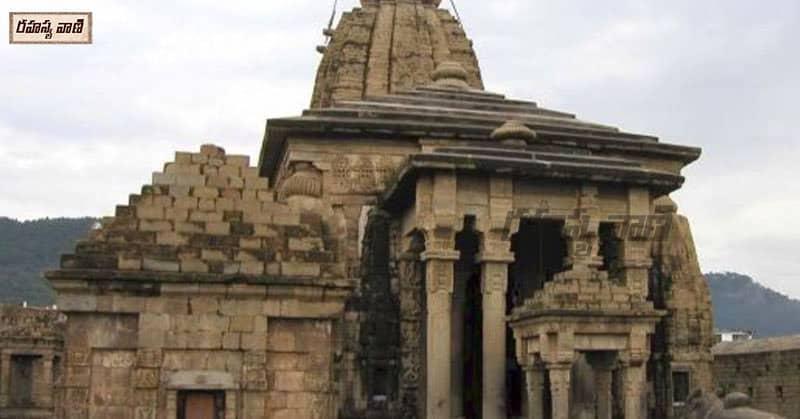 Baijnath Temple