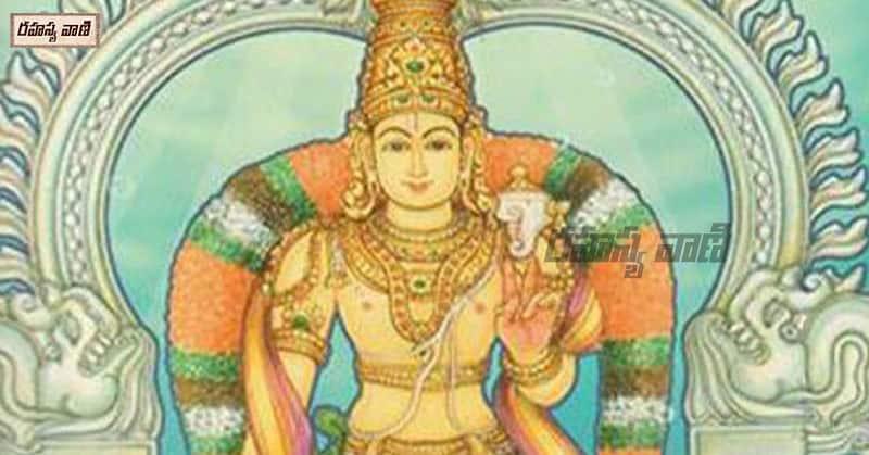క్షీరాబ్ది ద్వాదశి పూజ