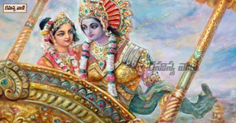 నరక చతుర్దశి