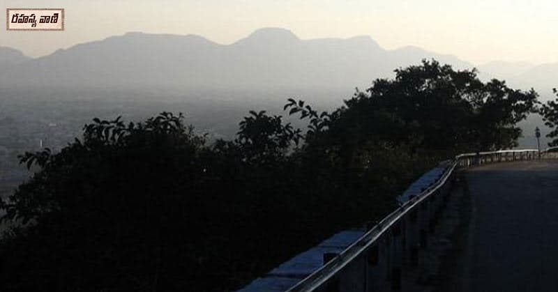 మామండూరు దారి