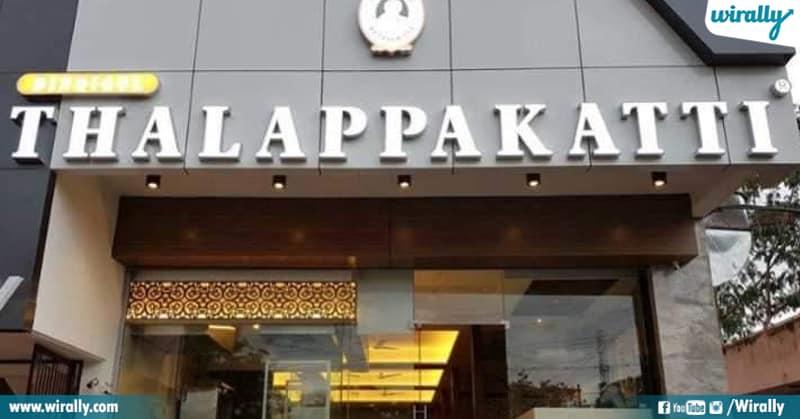 Dindigul Thalappakkati