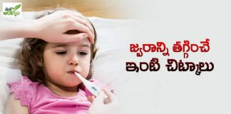 Home tips for fever