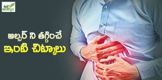 Home tips to reduce ulcers