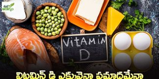 side effects of vitamin D overdose?