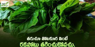 health benefits of eating thotakura