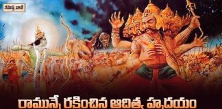 Rama Ravanan Yuddham