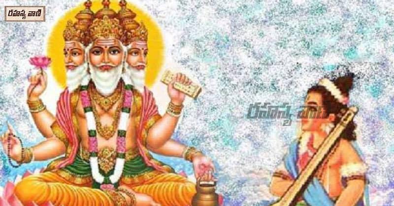 Uniqueness of Dhanurmasa Pooja
