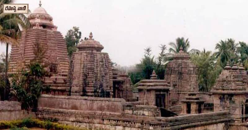 Madhukeshwara Swamy Temple