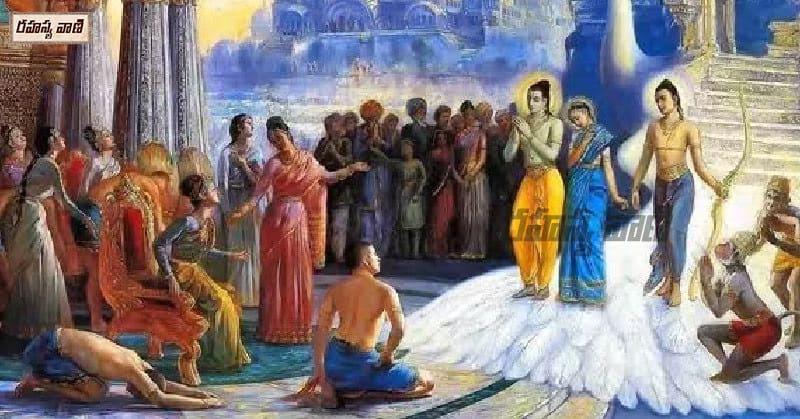 సీత రాములు పూజించిన శివలింగం