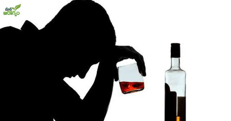 health problems caused by alcohol