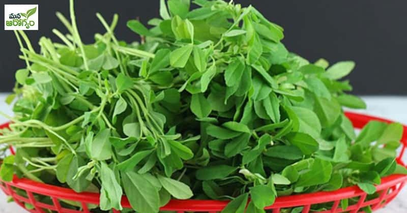 Health benefits of Menthi curry